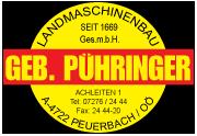 logo im content